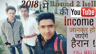 Round 2 hell monthly income on YouTube (2018) l full masti