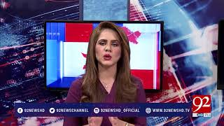 News Room :(Discussion On live coverage of Nawaz's corruption proceedings )- 10 April 2018