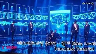 SF9 (에스에프나인) - 쉽다 (Easy Love) Fan Chant Tutorial (공식응원법)