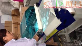 S1000 hand sealer,books plastic material manual shrink sealing equipment