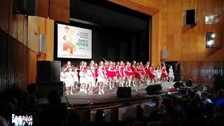 "Međunarodni festival duvačkih orkestra ""Diko Iliev 2018"""