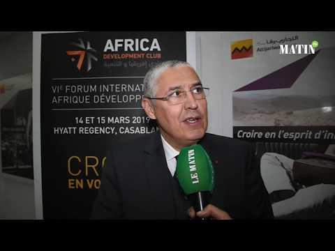 Video : Groupe Attijariwafa Bank livre les grandes lignes de la 6e édition du FIAD