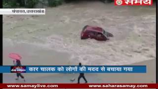 Live Video: A moving Car on the road swept away in fast flow of river in Uttarakhand