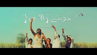Agar Magar - OST Film MWJ