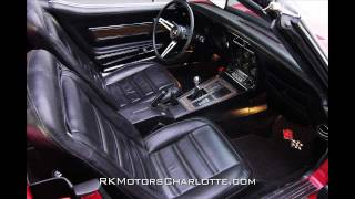 132648 / 1975 Chevrolet Corvette