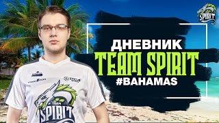 Дневики Team Spirit #Bahamas
