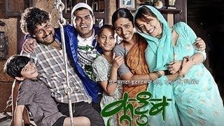 Kutumb - First Look, A film by Great Maratha Entertainment LLP