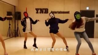 精緻中字MV BESTie   Love Options 練習室舞蹈Halloween 萬聖節版