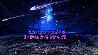 [8월 신곡!] 柊南(히이나) - テオ(손을)