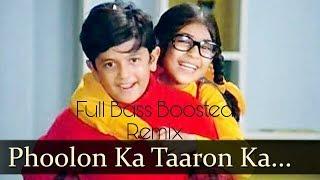 Phoolon Ka Taron Ka | Full Bass Remix | Lata Mangeshkar | Raksha Bandhan Special | Yogesh Kumar