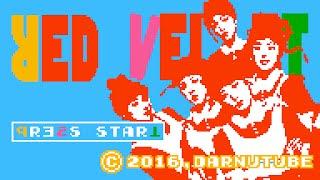 HUFF N PUFF, Red Velvet - 8 Bits