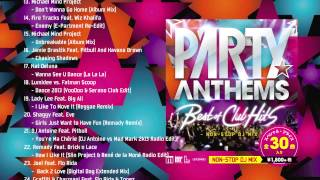 V.A. / Party Anthems -Best of Club Hits- (MIXCD)
