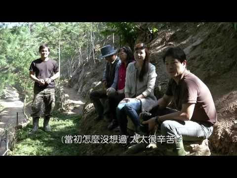 遠見叢書 — 《賴桑的千年之約》 - YouTube