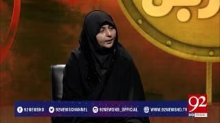 Shuhda E Karbala 09-10-2016 - 92NewsHDPlus
