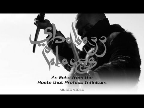 shabazz-palaces-an-echo-from-the-hosts-that-profess-infinitum-official-music-video-pitchfork