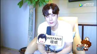 [ENGSUB] 170919 Jackson talks about Yixing - WeFans interview CUT