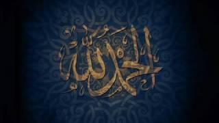Surah Yaseen Voice Of Abdul Rehman Al Sudais With Urdu Translation width=
