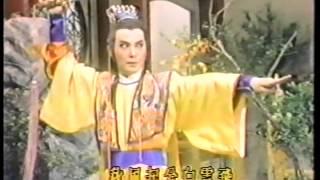 薛丁山救五美-秋風起兮白雲飛(操琴調)
