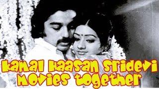 Kamal Haasan Sridevi Movies together : Hindi Tamil Telugu Malayalam Films List  🎥 🎬