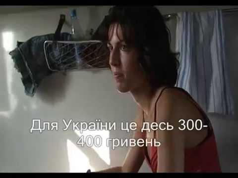 Ukrainian trip part 7