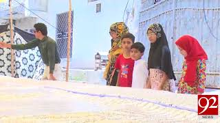 Faisalabad's citizen claims to write the worlds largest Quran| 24 May 2018 | 92NewsHD