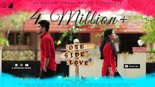 One side love - Tamil album song | Abdul & Vaishnavi | Vicky | Jegan | Manorithik | Subash width=