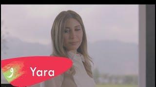 Yara - Meaazabni Al Hawa - Official Teaser