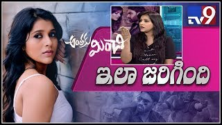 Actress Rashmi Gautam about Anthaku Minchi Movie stay order - TV9