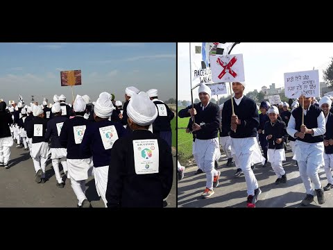 Anti Drug Addiction Rallies by Akal Academies | Limca Book of Records