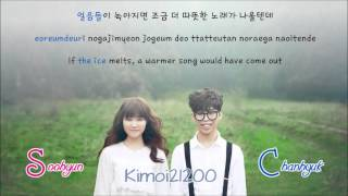 AKMU (악동뮤지션) - Melted (얼음들) [Hangul/Romanization/English] Color & Picture Coded HD