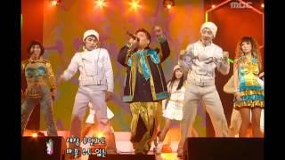 Turtles - How much, 거북이 - 얼마나, Music Camp 20041211