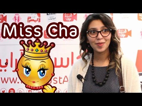 شيماء قير في حفل Miss Cha Podcast Arabia