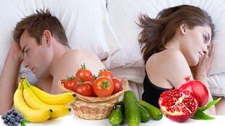 10 aliments recommandés pour le renforcement du pouvoir sexuel width=