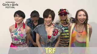 【LIVE】MAIN ARTIST TRF HGGF2017
