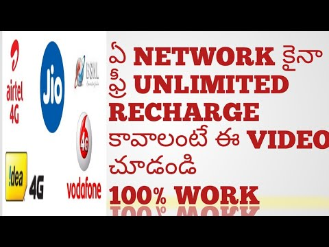 Download thumbnail for FREE RECHARGE FOR ALL  FREE RECHARGE