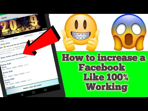 Download thumbnail for How to increase facebook likes 2019 1 minutes