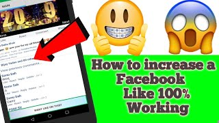 Download thumbnail for How to increase facebook likes 2019 1