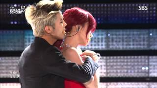 150531 Elsie (T-ara Eunjung) - 편해졌어 (I'm Good) (Feat. Ki-O) @ 2015 Dream Concert