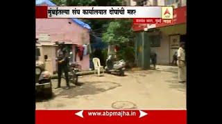 Mumbai : Mohan Bhagwat & Amit Shah Meeting on Maratha Reservation : Ritwik Bhalekar live c