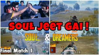 SOUŁ WIN !!! PUBG MOBILE INDIA SERIES Finals Match 1 Highlights of Dreamers & SouL