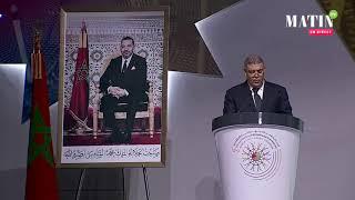 SM le Roi adresse un Message aux premières Assises nationales de la régionalisation avancée