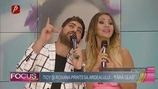 TICY si ROXANA PRINTESA ARDEALULUI - Fara glas ( Emisiune 22.08.2016 )