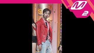 [MPD직캠] 트리플 H 후이 직캠 'RETRO FUTURE' (Triple H HUI FanCam) | @MCOUNTDOWN_2018.7.19