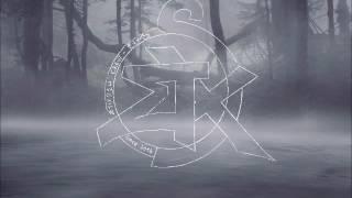Στίχωση - Λάθος μοτίβο (feat. Άπρο)