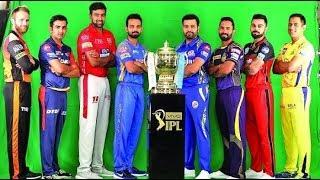 IPL Tone 2018