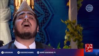 Muqabla-e-Qirat - 02-07-2016 - 92NewsHD