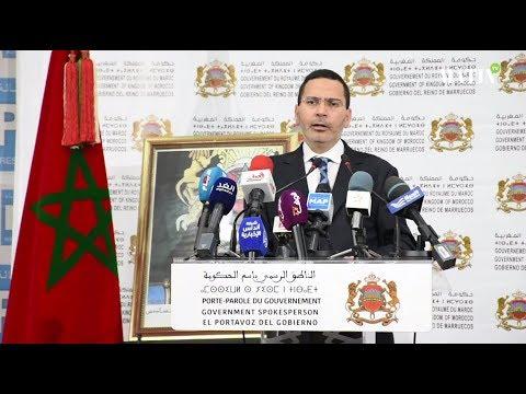 Conseil de gouvernement : Mustapha El Khalfi revient sur la situation à Al Hoceima