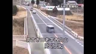 WATCH THE POWER OF ALLAH - TSUNAMI IN JAPAN