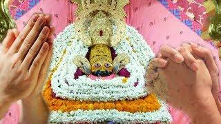 Shyam Stuti - Hath Jod Vinti Karu   श्याम स्तुति - हाथ जोड़ विनती करू !
