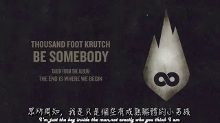 Be Somebody【一鳴驚人】- Thousand Foot Krutch●中文字幕版●